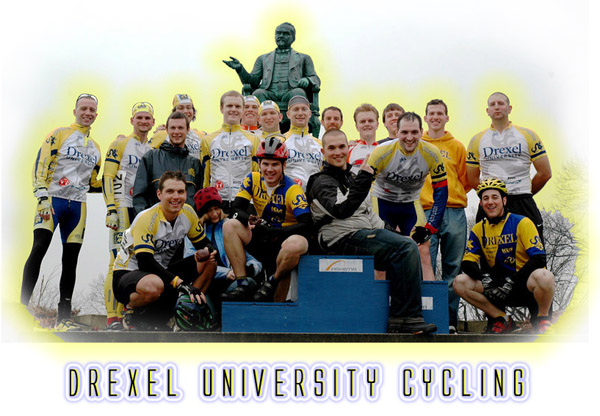 Drexel Cycling